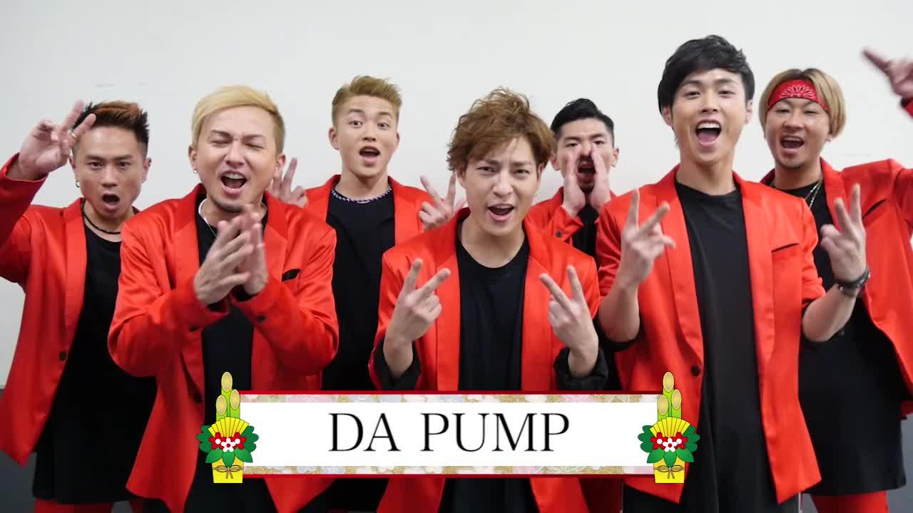 DA PUMPの画像 p1_35